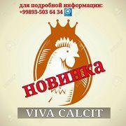Монокальцифосфат новая поколение VIVA CALCIT